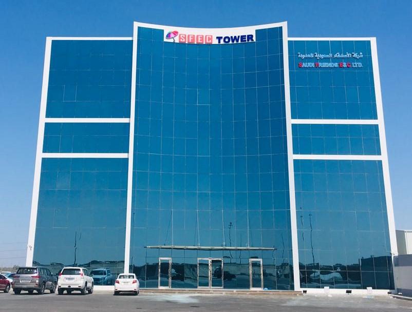 SFEC   Saudi Friends Engineering & Construction Co , Ltd